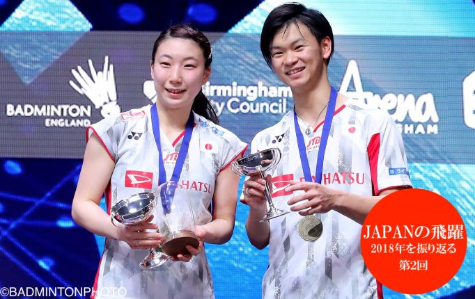 【特別企画】JAPANの飛翔〜2018年を振り返る2<全英での快挙&国内初のカップ戦>