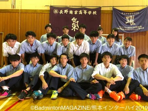 高校 熊本 商業