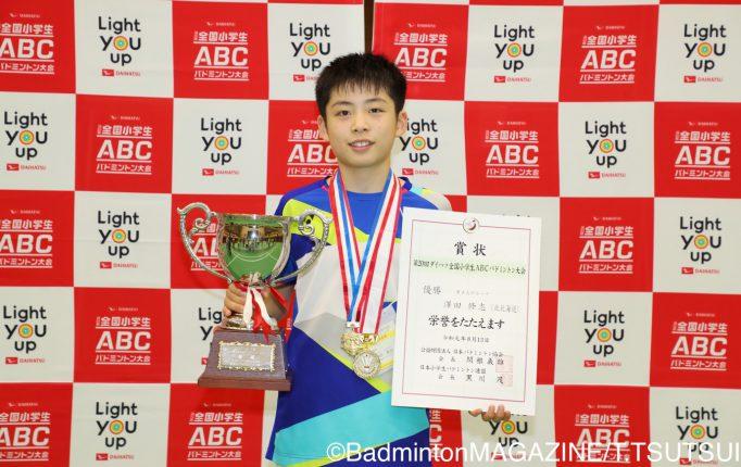 【全国小学生ABC】Aグループは優勝候補の澤田修志が貫禄のV!<男子>